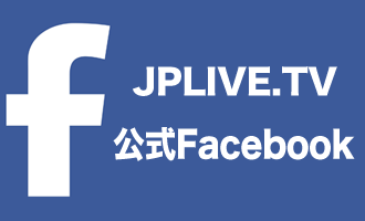jplive official facebook page